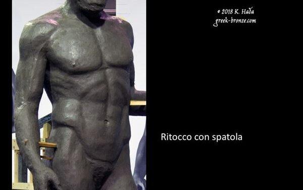 Bronzi fatti a mano in Giappone. In laboratorio con il prof Hada: 'In Grecia erano dorati ma i Romani amavano il bronzo corinzio e li resero scuri con lo zolfo'