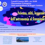 Scienza, miti, leggende dell'astronomia al femminile al Planetarium Pythagoras di Reggio Calabria